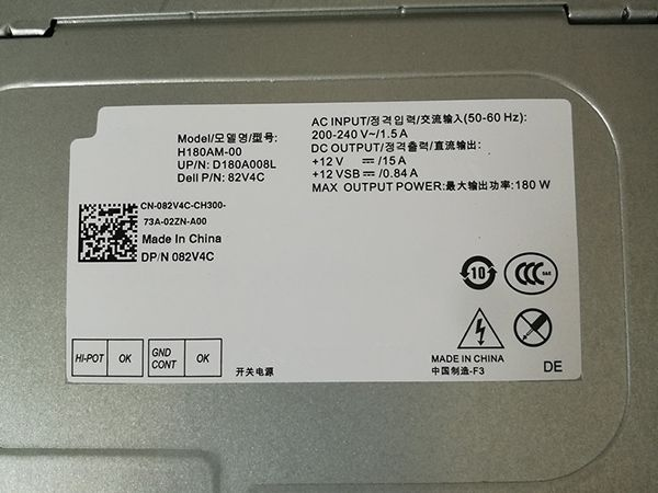 Dell 180W
