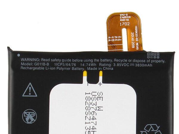 HTC G011B-B