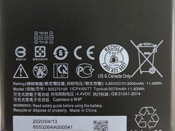 HTC B2Q72100