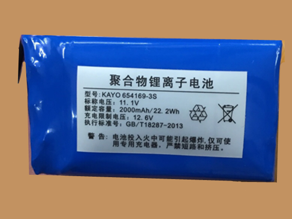 KAYO654189-3S Batteria ricambio