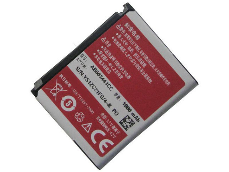 Samsung AB603443CC