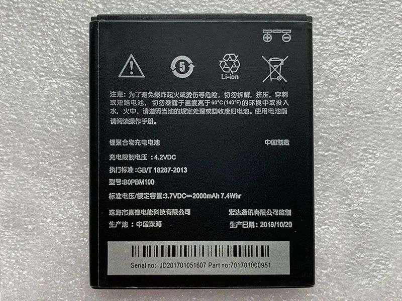B0PBM100 Batteria Per Cellulare