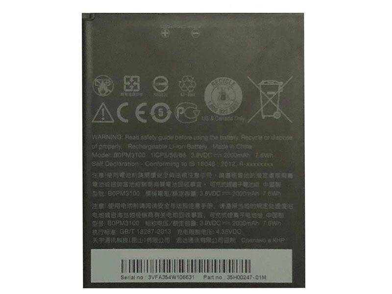 B0PM3100 Batteria Per Cellulare