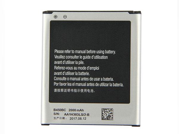 B450BC Batteria Per Cellulare