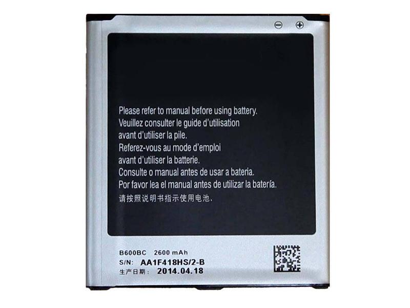 B600BC Batteria Per Cellulare