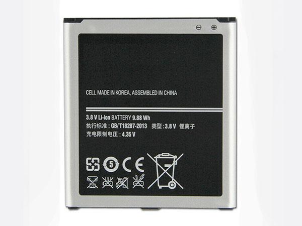 B650AC Batteria Per Cellulare