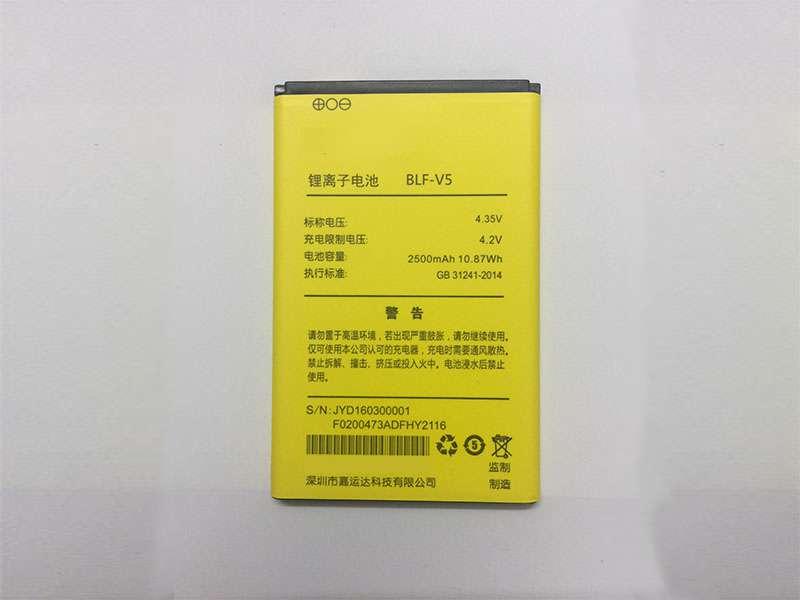 BLF-V5 Batteria Per Cellulare