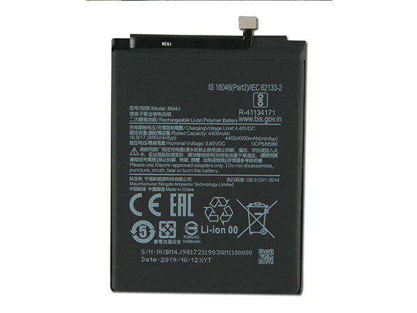 BM4J Batteria Per Cellulare