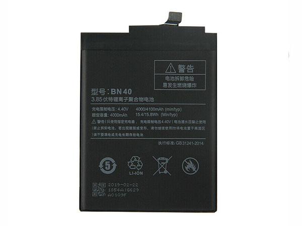 BN40 Batteria Per Cellulare