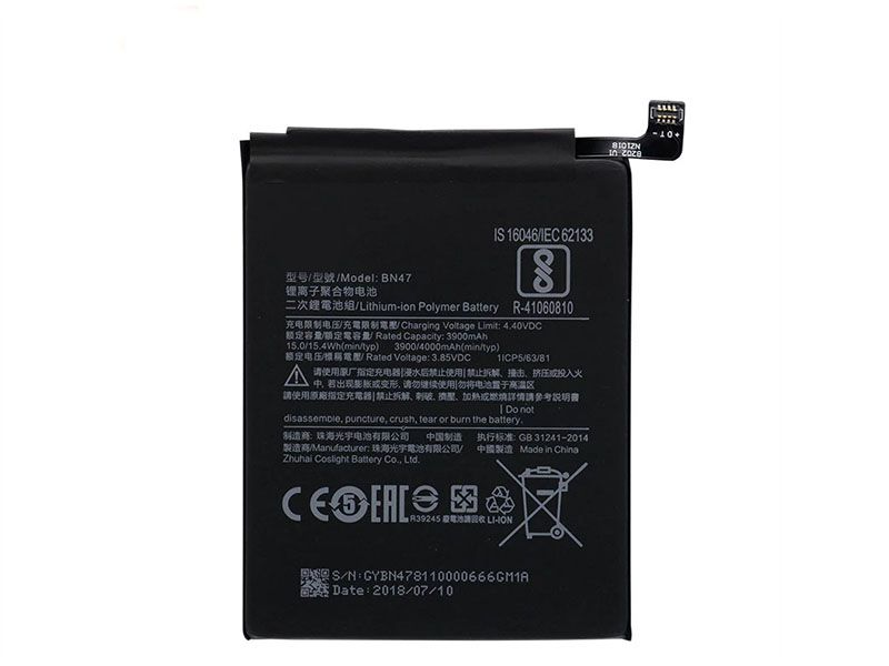 Xiaomi BN47