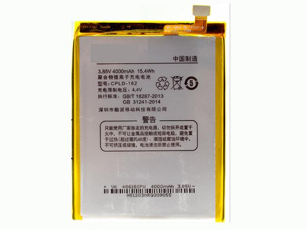 CPLD-162 Batteria Per Cellulare