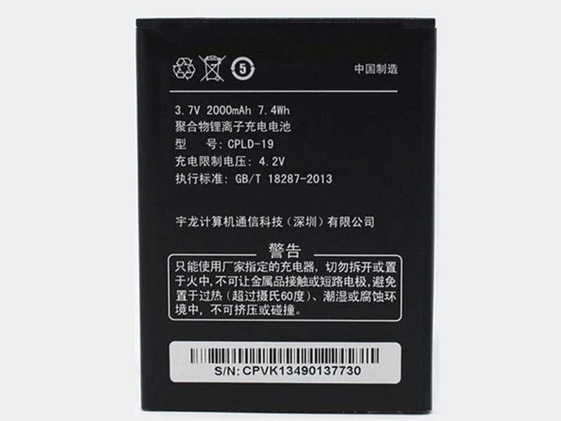 CPLD-19 Batteria Per Cellulare