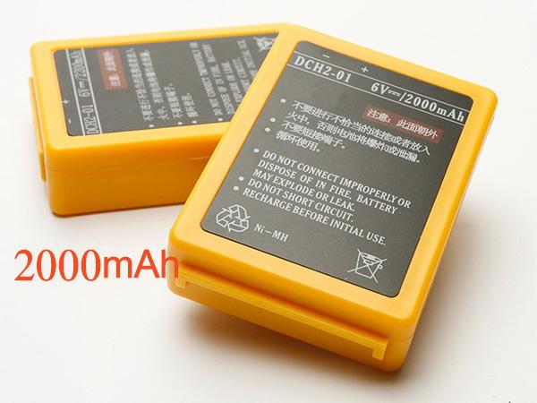 DCH2-01 Batteria ricambio