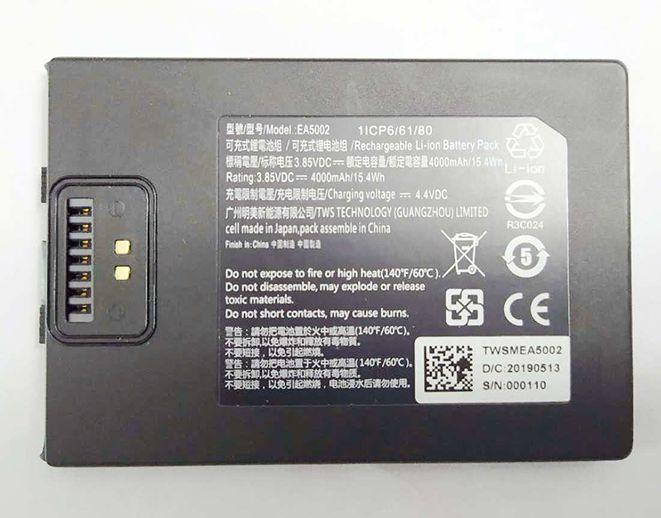 EA5002 Batteria ricambio