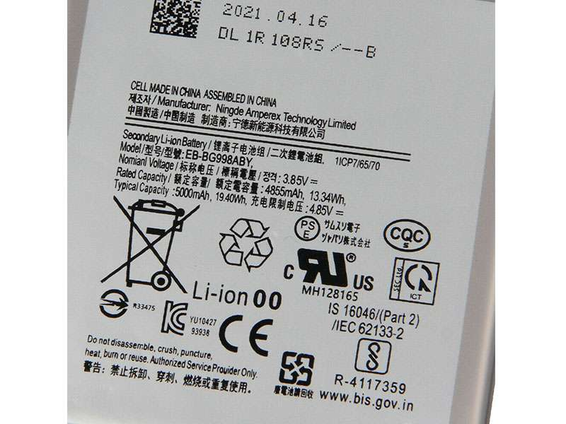 Samsung EB-BG998ABY