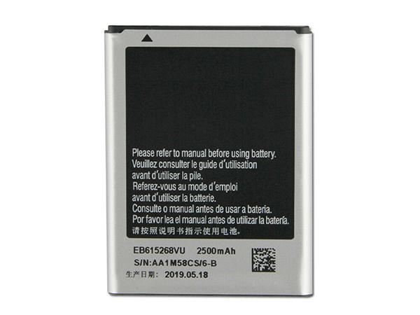 EB615268VU Batteria Per Cellulare