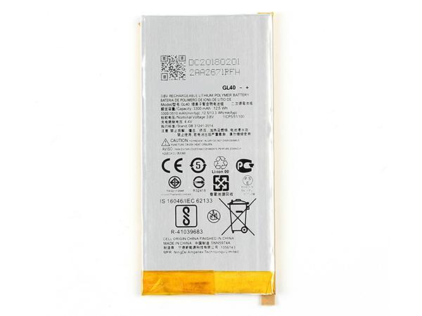 GL40 Batteria Per Cellulare
