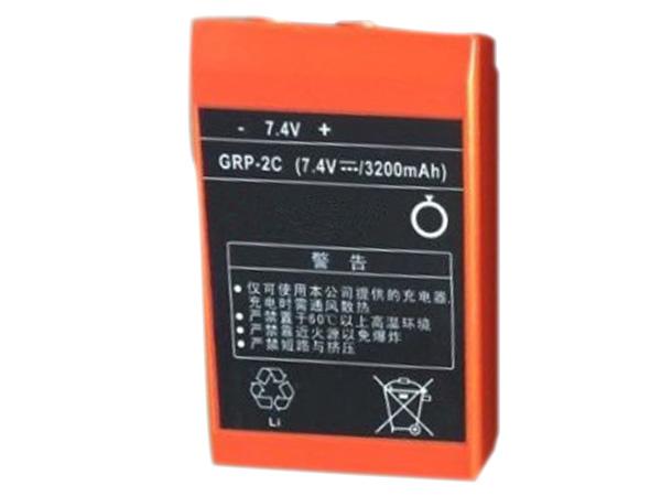 GRP-2C Batteria ricambio