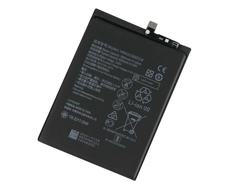 Huawei HB426388EEW