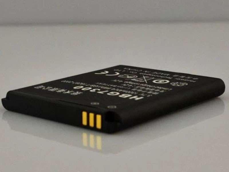 Huawei HBG7300