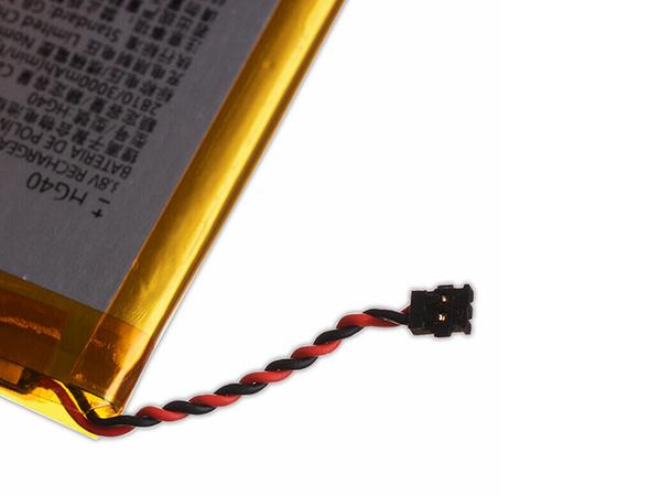 Motorola HG40