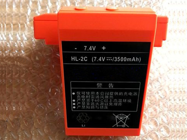 HL-2C Batteria ricambio