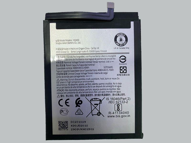 HQ430 Batteria Per Cellulare