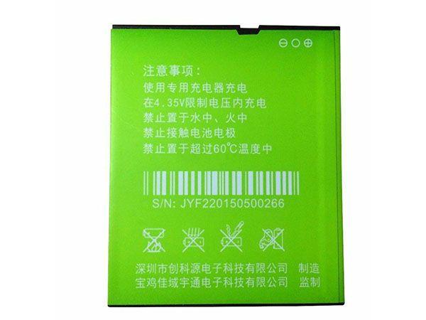 JY-F2 Batteria Per Cellulare