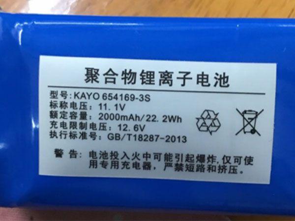 KAYO654169-3S Batteria ricambio