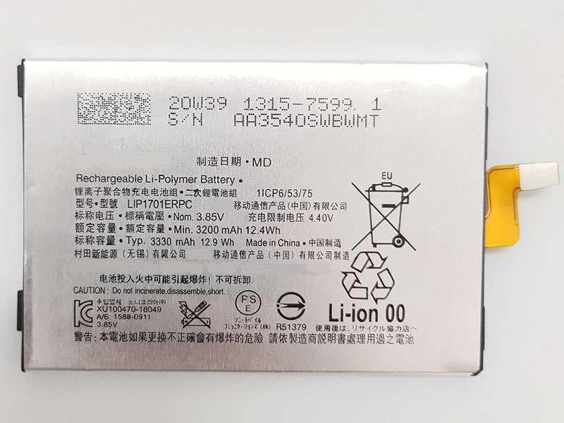 LIP1701ERPC Batteria Per Cellulare