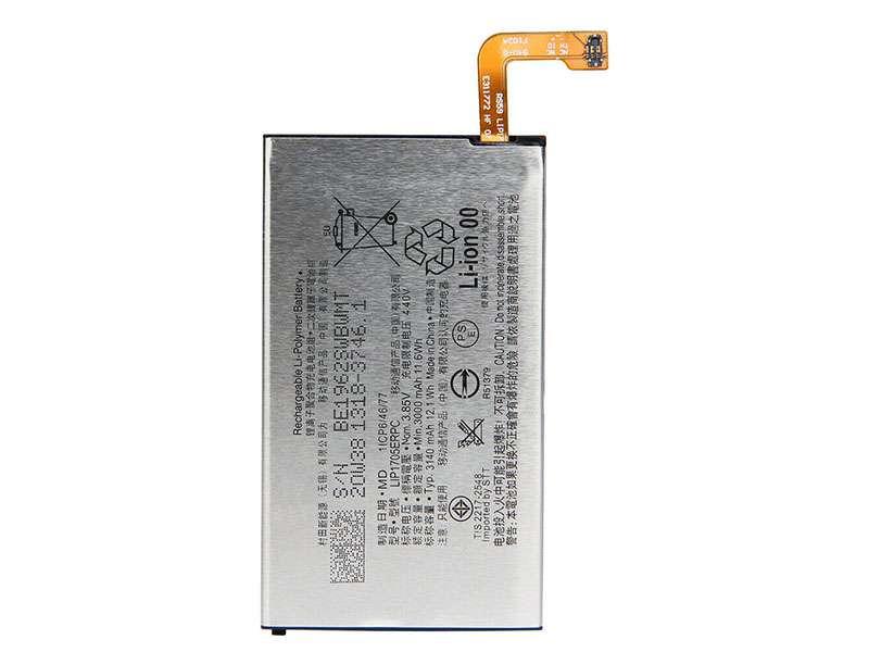 LIP1705ERPC Batteria Per Cellulare