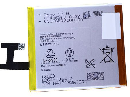 LIS1502ERPC