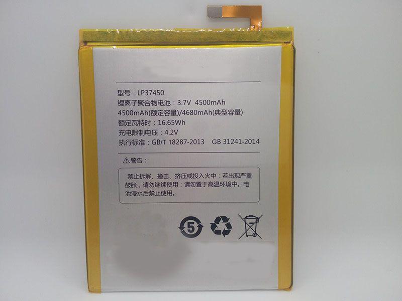Hisense LP37450