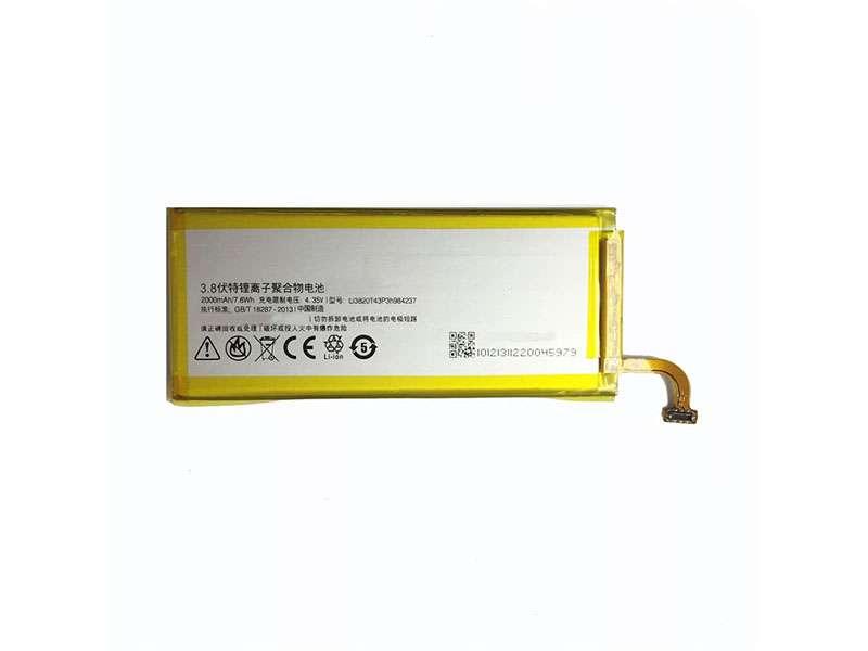 Li3820T43P3h984237 Batteria Per Cellulare