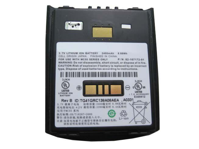 MC55 Batteria ricambio