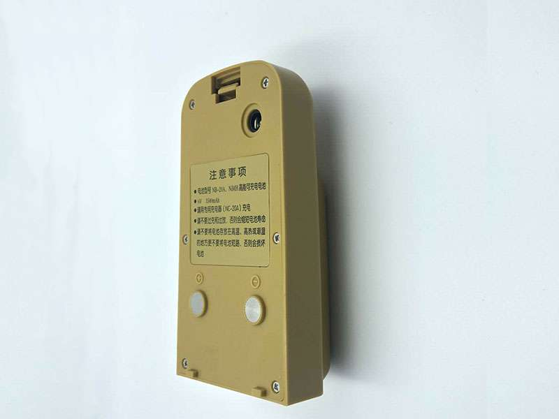 NB20A Batteria ricambio