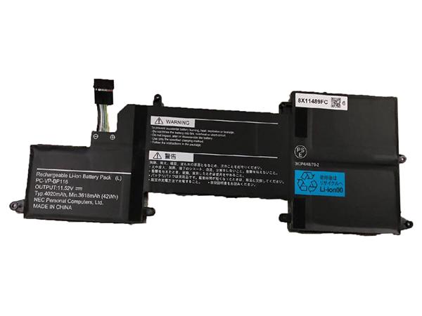 NEC PC-VP-BP116
