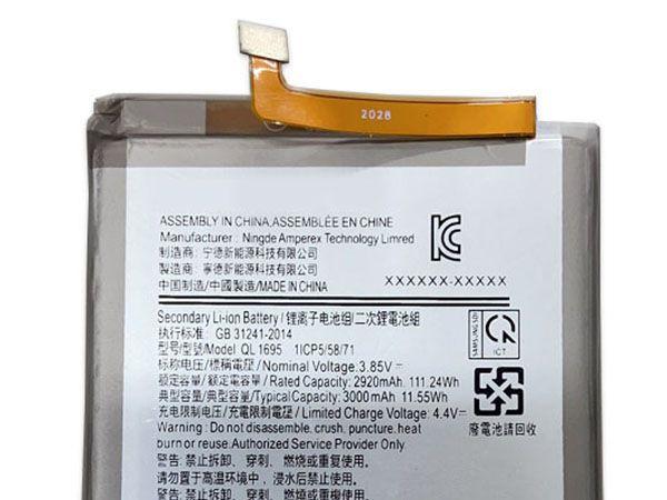 Samsung QL1695