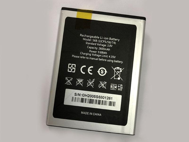 S68 Batteria Per Cellulare