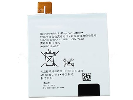 AGPB012-A001 Batteria Per Cellulare