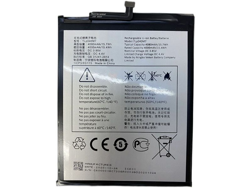 TLp040M7 Batteria Per Cellulare