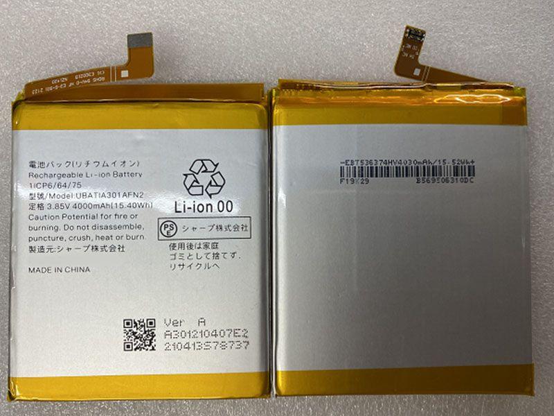 UBATIA301AFN2 Batteria Per Cellulare