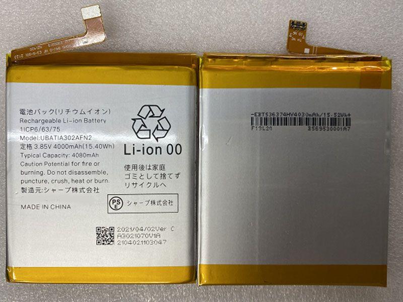 UBATIA302AFN2 Batteria Per Cellulare