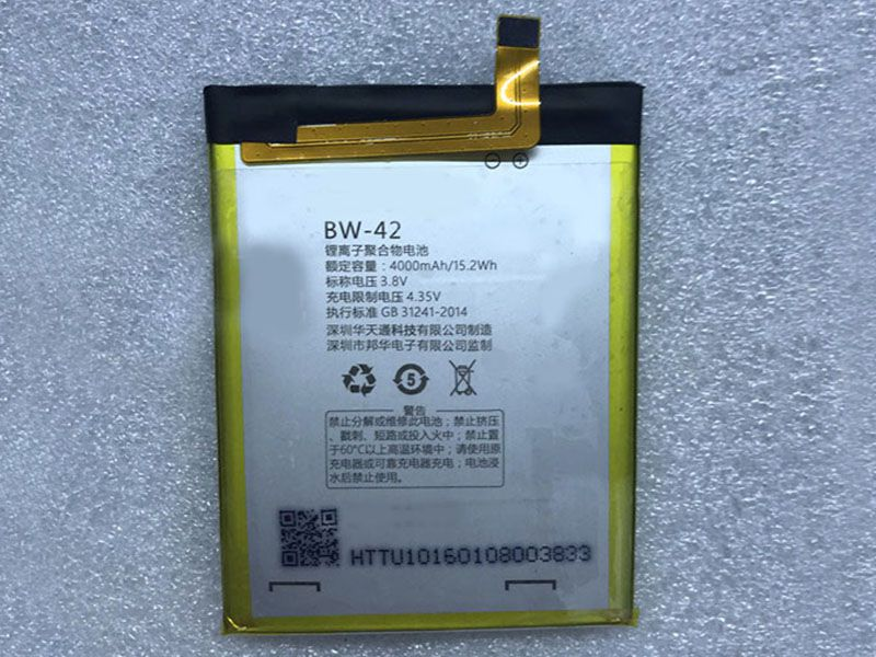 bw-42 Batteria Per Cellulare