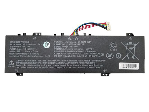 K36 Batteria portatile