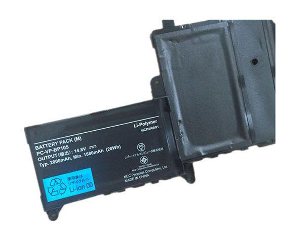 NEC PC-VP-BP105
