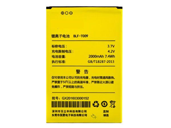 BLF-T009 Batteria Per Cellulare