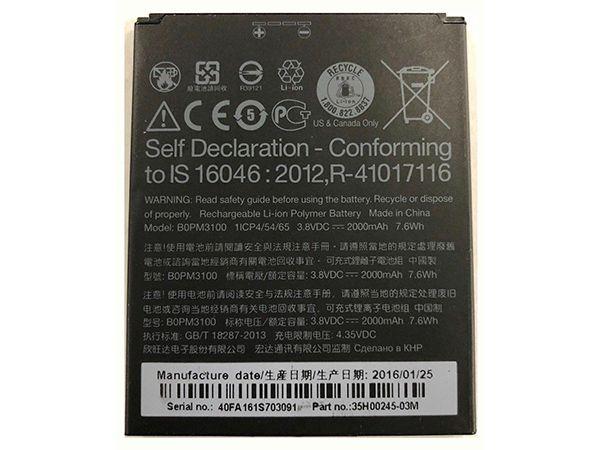 BOPM3100 Batteria Per Cellulare