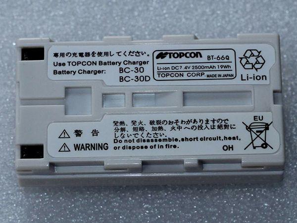 BC-30D Batteria ricambio