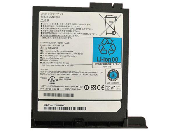 FPCBP329 Batteria portatile